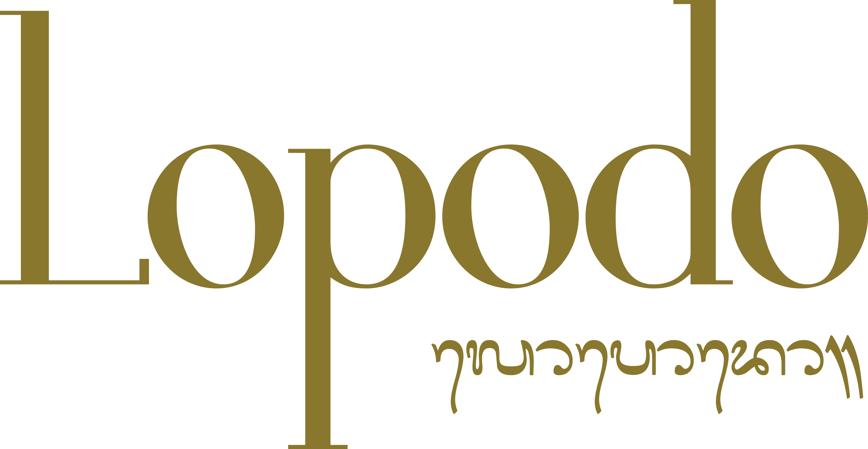Lopodo Catering and Cafe, Canggu – Bali, Indonesia